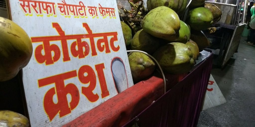 Coconut Crush - Most Famous Street Food in Indore, Madhya Pradesh